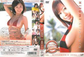 VPBF-12625 日テレジェニック2006 胸いっぱいの愛を 北村ひとみ