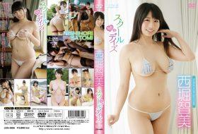 [LCBD-00809] Satomi Nishihori 西堀智美 – スクールデイズ Blu-ray