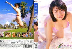 PCBP-11511 Fine 中村静香
