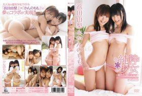 JSSJ-003 純粋少女 ~新世代の純白美少女~ 浜田由梨 かんのもも