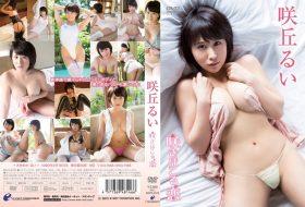 ENFD-5472 咲きほこる、恋 咲丘るい