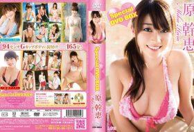 LCDV-90054 Special DVD-BOX 原幹恵