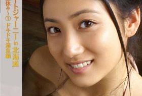 [PCBE-11917] Saaya 纱绫のプライベートジャーニーin北海道 ~纱绫と一绪の夏休み~
