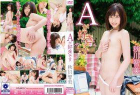 SBMO-01156 Aが好きです 秋川智美