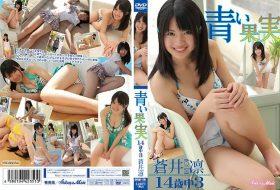 CPSKY-170 青い果実 蒼井凛