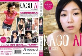 [OQT-160] Ai Kago 加護亜依 – LOS ANGELES