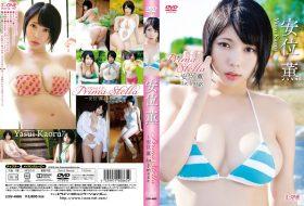 LCBD-00865 Prima Stella ~安位薫 1st Image