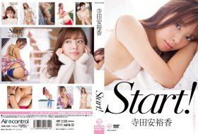 OME-282 Start! 寺田安裕香