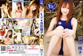 FOEN-038 夏色 浜田翔子