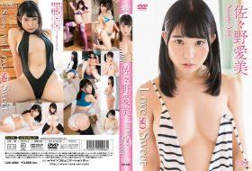 LCDV-40906 Love so Sweet 佐々野愛美
