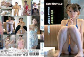 [LOOTA-002] Arisu Shiina 椎菜アリス – Lolita Arisu Shiina ロ●ータ