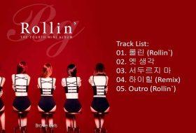 브레이브걸스 (Brave Girls) – 롤린 (Rollin')