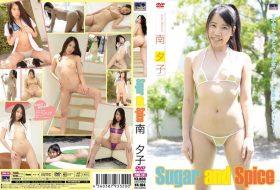 CMG-241 Sugar and Spice 南夕子