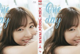 EPXE-5145 One day 譜久村聖