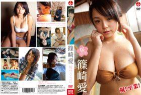 SBVD-0075 桜サクコロ 篠崎愛