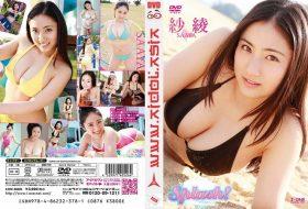 LCDV-40526 Splash! 紗綾
