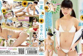 IMBD-302 夏少女 黒宮れい Part7