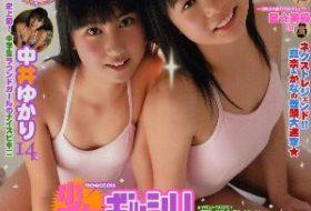 Moecco vol.8 三花愛良 夢本エレナ 愛田かんな 河西莉子 山崎りかこ