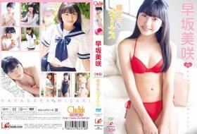 EICCB-072 裸足のヴィーナス 早坂美咲