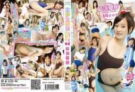 [IMOB-062] Kana Yuuki 結城夏那 – 美少女学園 Vol.62 結城夏那 14歳