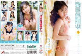EICKB-043 スマイリングサマー 須田理夏子