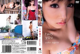 [GBIL-0839] Yuko Ogura 小倉優子 – Two You