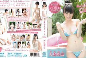 [JSSJB-001] Juna Oshima 美少女のキセキ BEST OF 大島珠奈