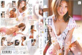 [KU-038] Saeka Tanaka 田中冴花 – 再見~Remember Me! サヨナラさえか~