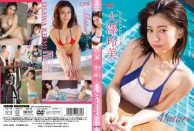 LCDV-40784 Mature~楽園の恋 大澤玲美