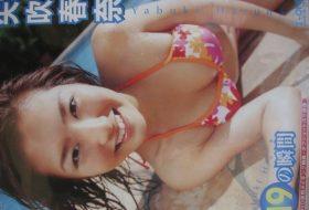 [LCDV-20082] Haruna Yabuki 矢吹春奈 19の瞬間