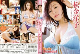 [LCDV-40234] Yoko Matsugane 松金洋子 BODY SCANDAL
