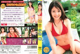 [LPFD-157] Yui Koike 小池唯 – マガジンメイト