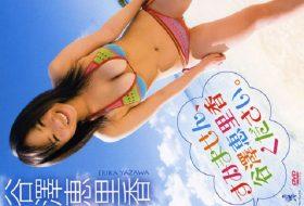 [WBDV-0029] Erika Yazawa 谷澤恵里香 すみません 谷澤恵里香ください