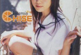 [SAID-0022] Chise Nakamura 中村知世 コラボレーションBOX Vitamin CHISE