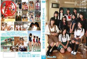 CPSKY-088 ピース学院 中等部物語 学校編 第1巻