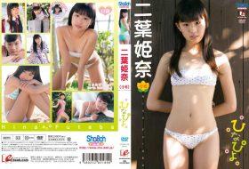EICSB-019 ひなぴよ 二葉姫奈
