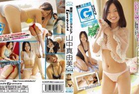 [IMBD-019] Mayumi Yamanaka 山中真由美 – 現役女子高生グラビア Part4