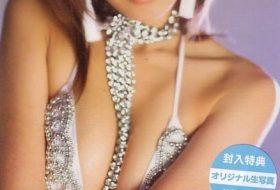 [BIBE-3879] Chisato Morishita 森下千里 – Senri No Michi 千里の道