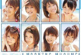 [EPXE-5002] Alo-Hello! 4 Morning Musume アロハロ!4 モーニング娘。