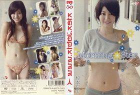 LPFD-060 Morning Star 杉本有美