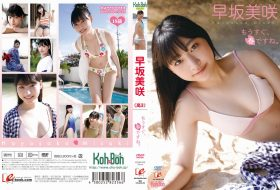 [EICKB-046] Misaki Hayasaka 早坂美咲 – もうすぐ、春ですね。