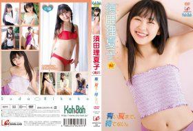 [EICKB-047] Rikako Suda 須田理夏子 – 青い夏まで、待てない。