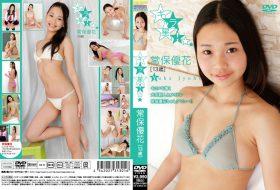 [ICDV-31301] Yuka Jyoho 常保優花 – キラ星!