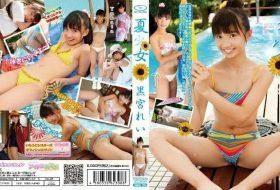 IMBD-104 黒宮れい 夏少女