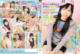 NCRA-002 Pure Moe Mix 14 ゆり
