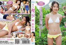 [IMBD-253] Miina Tsubaki 椿美衣奈 – 初写 Blu-ray