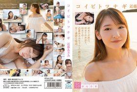 [BFAA-036] Asami Kondou 近藤あさみ – コイビトツナギ