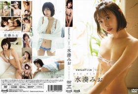 [AIPI-0011] Mio Minato 水湊みお VenusFilm Vol.7