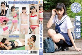 [SHF-1003] 有馬麻陽 Maharu Arima 渋谷区立原宿ファッション女学院