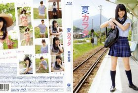 [EPXE-5012] Airi Suzuki 鈴木愛理 – Summer body 夏カラダ Blu-ray